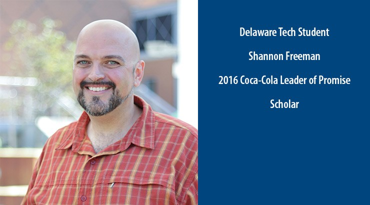 coca cola scholar
